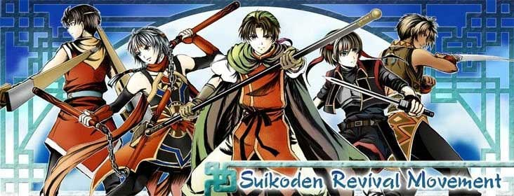 Suikoden 6 Release Date and alternatives